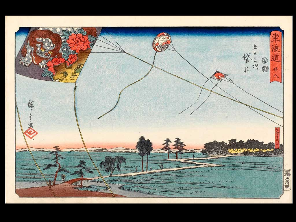 aquiloni hokusai