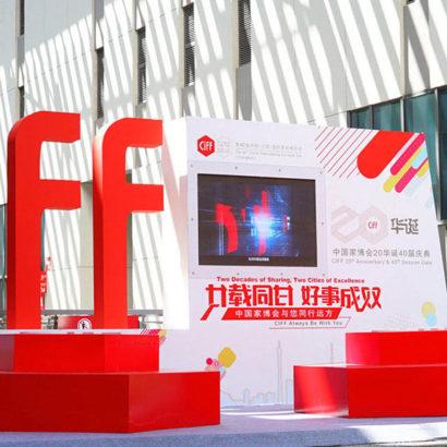 ciff fair shanghai