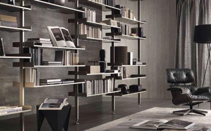 living libreria poltrona lampada design
